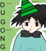 Dugong - One of the Official Staff of Kupika - Tribute by Me