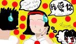 a japanese love story lol