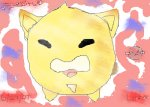 2D Yellow Elebit