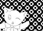 Black/White Kat