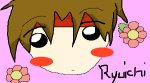 Ryuichi (gravitaion)